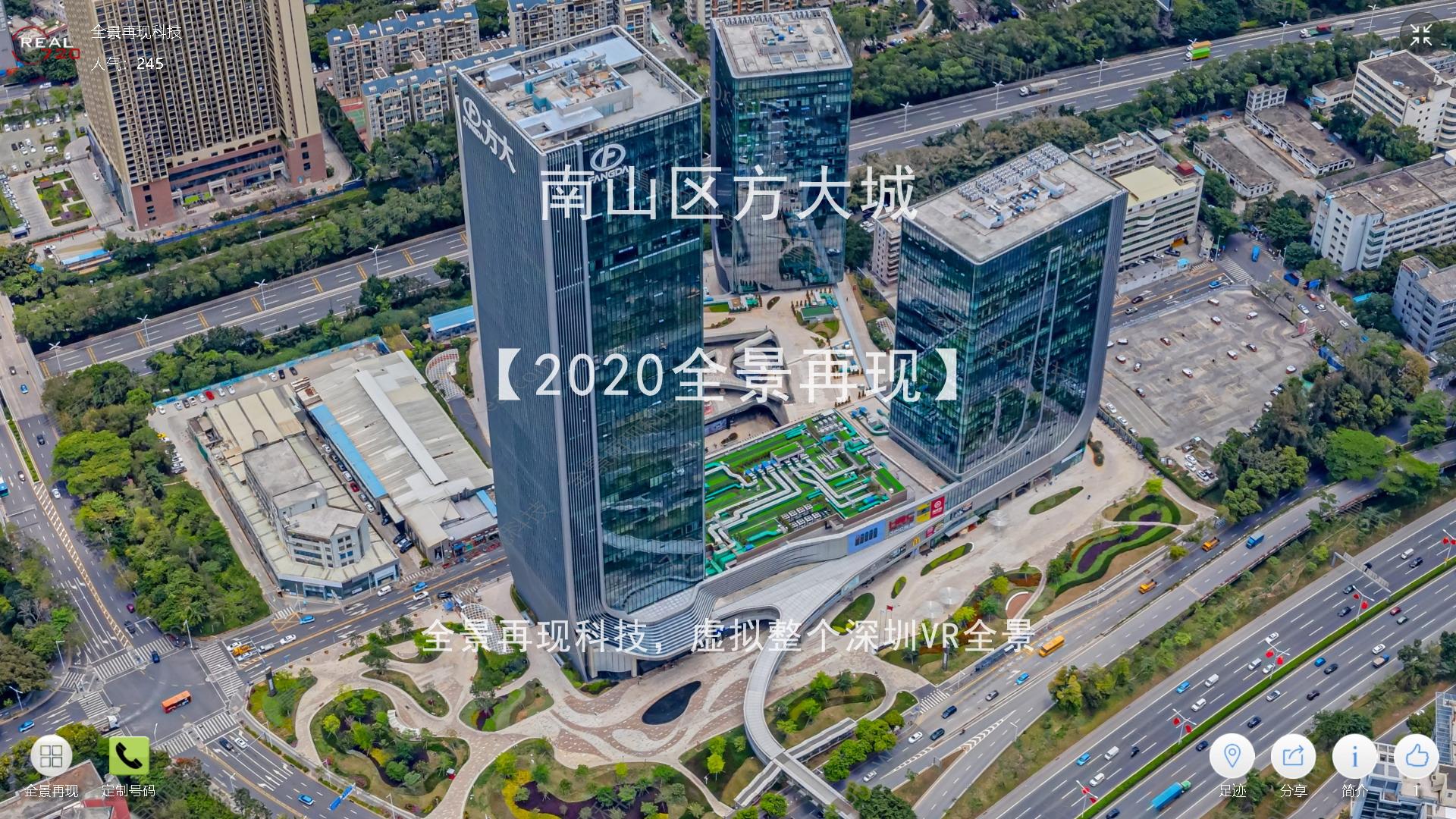1612364288276084.jpg (1920×1080)